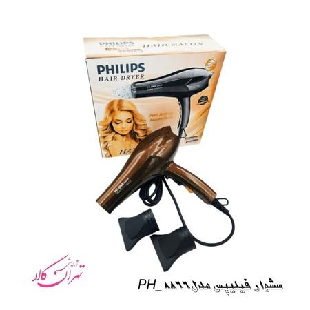 سشوار فلیپس مدل PH 8866