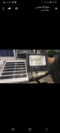پرژکتور خورشیدی 600 وات