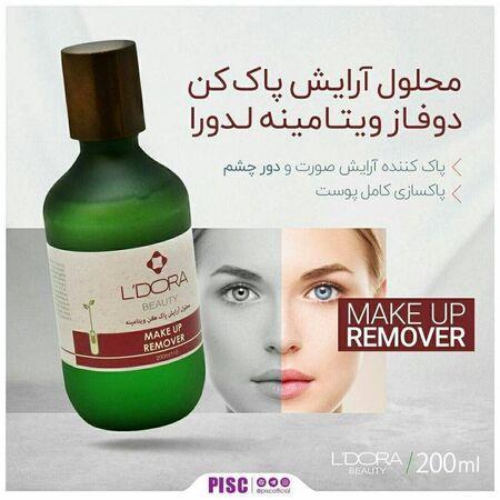 آرایش پاک کن دوفاز ویتامینه لدورا