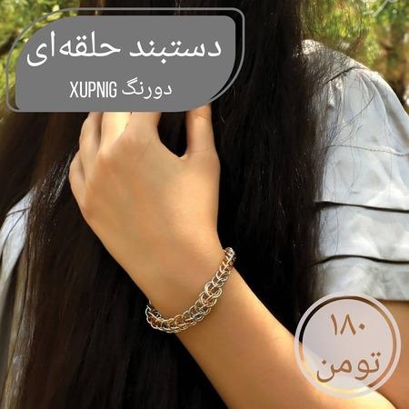 دستبند Xuping